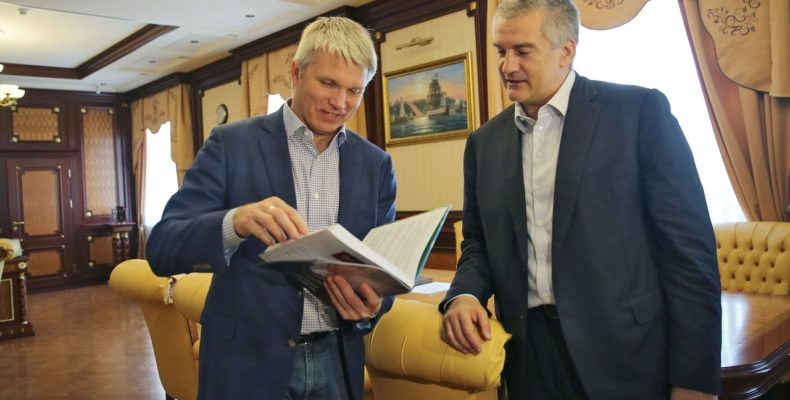 В Крыму планируют развивать велосипедный спорт