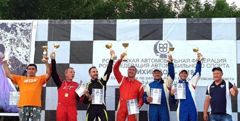 Экипаж из Ялты завоевал медали на ралли
