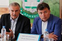 Принято решение проложить трубопровод длиной 9,4 километра. Армянск