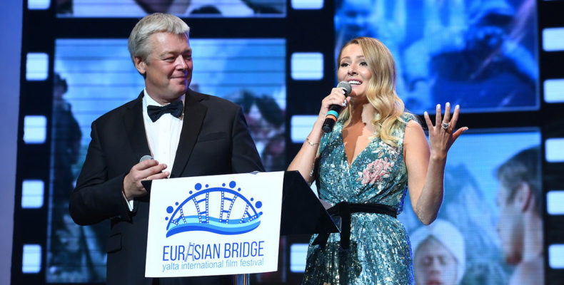 Евразийский мост: сделано с любовью