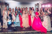 В Ялте пройдет ежегодный Национальный конкурс красоты и таланта «Мисс Российская краса 2018»