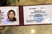 Арестована начальница службы капстроя Крыма Моравская