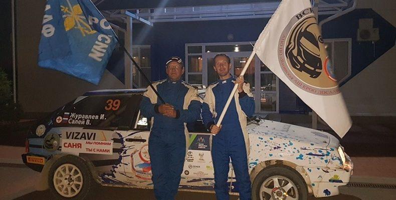 Экипаж из Ялты занял четвертое место в раллийной гонке «Предгорье Кавказа»