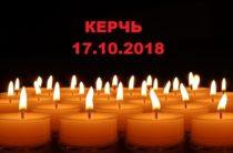 В керченском Политехническом колледже произошел взрыв
