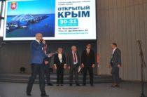 В Ялте начал работу VII туристский форум «Открытый Крым»