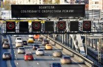 В ГИБДД призвали пересмотреть штрафы за превышение скорости свыше 20 км/ч