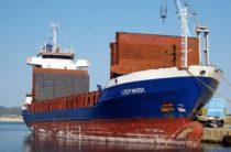 В Керченском проливе произошло столкновение двух грузовых судов