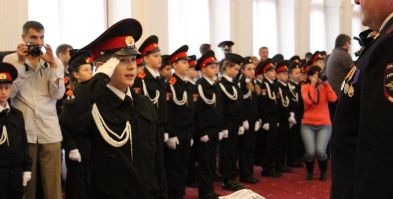 106 кадетов Ялтинской средней школы №11 приняли присягу