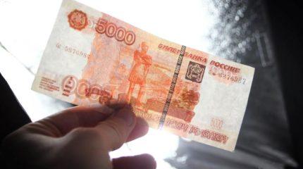 В Крыму поймали фальшивомонетчиков — как распознать поддельные купюры