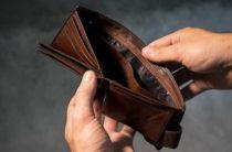 С банковских карт жителей Крыма неожиданно сняли деньги