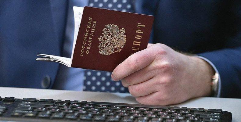 Каждый, кто рождён в СССР, возможно, сможет получить Гражданство РФ