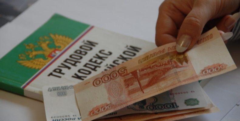 Ялта: фирма и ее руководитель оштрафованы за задержки с зарплатой