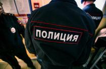 Сотрудники УМВД России по г. Ялте пресекли незаконный сброс строительного грунта