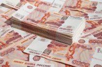 Крым получит 2,5 миллиарда для обеспечения межнационального единства