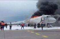 Очевидцы ЧП в Шереметьево рассказали о первых минутах после инцидента