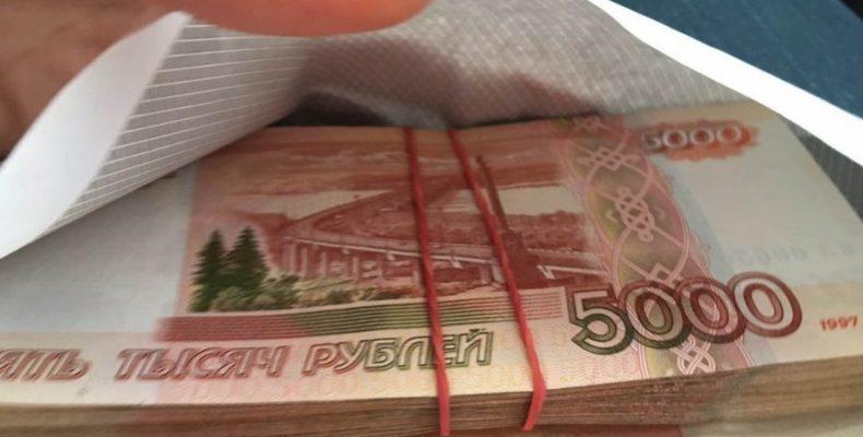 В Ялте предприниматель нарушил условия применения патентной системы налогообложения и поплатился рублем