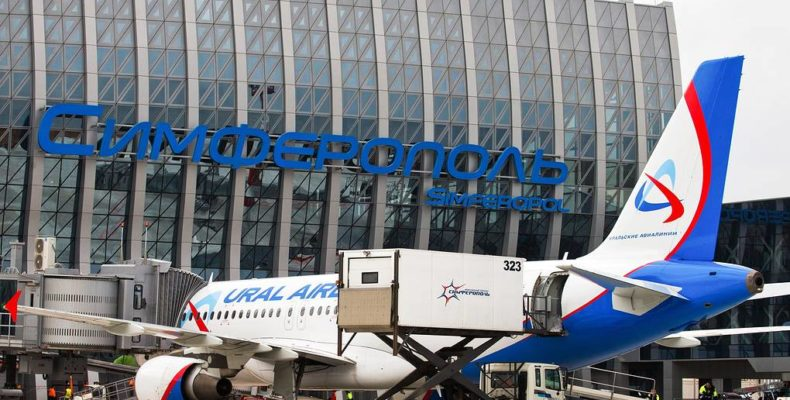 Пенсионерка заплатит штраф за драку с бортпроводником на рейсе в Крым