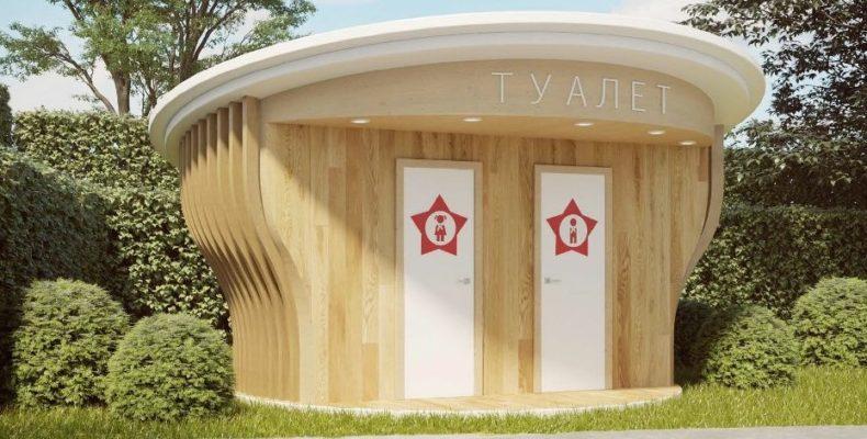 В 2019-м году в Ялте откроют 6 новых общественных туалетов