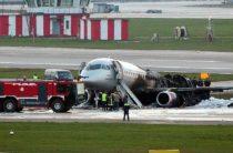 Названа главная версия авиакатастрофы в Шереметьево