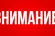 Полиция Ялты просит помочь опознать трупы восьми мужчин