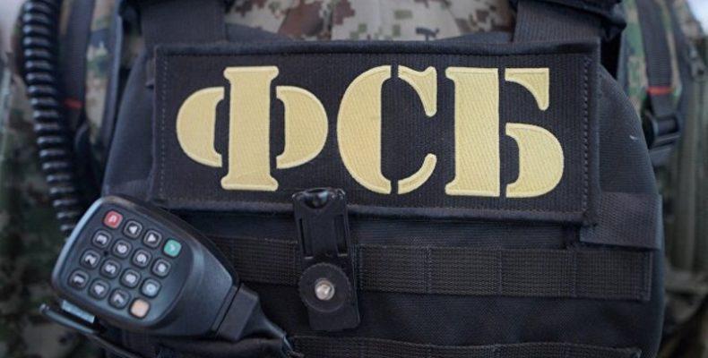 ФСБ задержала в Севастополе организатора ячейки «Свидетели Иеговы»*