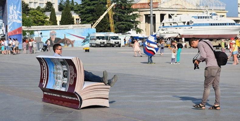 В Ялте в третий раз начался фестиваль «Книжные аллеи»
