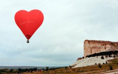 Ознакомительный полет на воздушном шаре Сердце (2 человека)