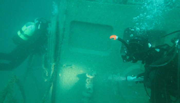 затонувший объект