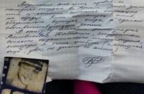 В крымском лесу нашли трогательное письмо 35-летней давности