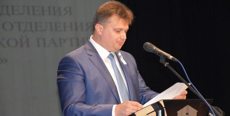 Неожиданно, но прогнозируемо: Ялтинские Единоросы отменили «второй этап»