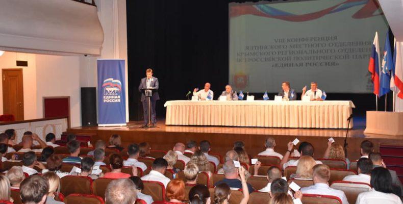 «Единая Россия» в Ялте рискует лишиться представительства в городском совете. На председателя теризбиркома оказывают давление
