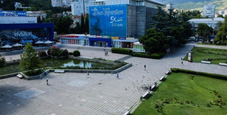 Место под «Плазой»: как власти Ялты распорядятся «украинскими» гектарами