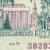 Шикарная афера времен СССР. Случай с лотерейным билетом