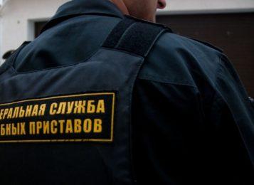 «Мобильный розыск»: севастополец лишился элитного авто из-за долга в 450 млн руб