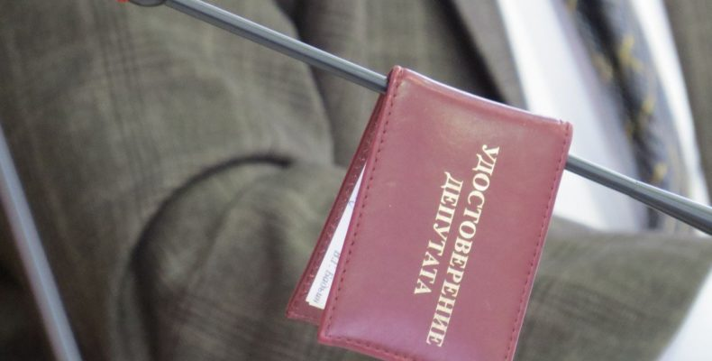 В Ялте суд лишил мандата утаившего свои доходы депутата