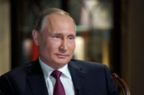 Путин разрешил передачу ялтинской больницы в федеральную собственность