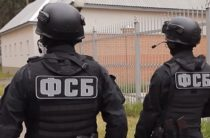 Крым: сбыт крупной партии наркотиков пресекли сотрудники ФСБ (видео)