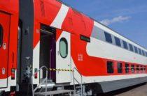 В Крым поедут двухэтажные поезда