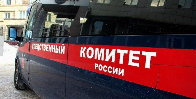 Следком расследует дело о смерти двух маленьких детей в Крыму