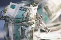 Банковский сектор Крыма: в чем ущемлены жители полуострова