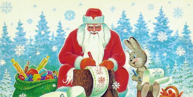 Дед Мороз ждет письма от маленьких жителей Ялты
