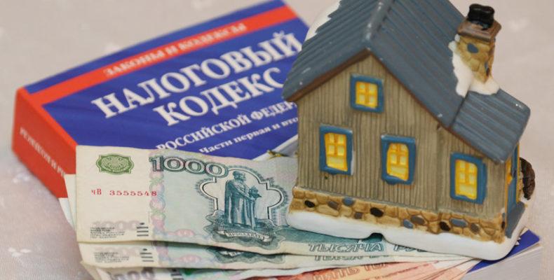 С 2020 года в Ялте начнут платить налог на частную собственность