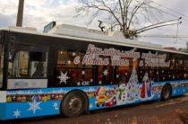 Крым: в трёх городах запустят троллейбусы с Дедом Морозом