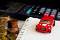 Как законно не платить налог с продажи автомобиля