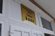 Городская баня в Ялте будет работать в новогодние праздники