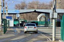 В Крым без «Лирики»: украинец пытался провезти запрещенные препараты