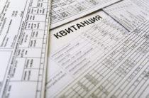 В каких случаях задолженность по квартплате не станет поводом для отказа в льготах
