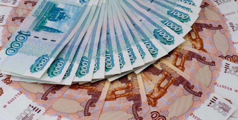 Не все так просто: какую сумму получит победитель лотереи в 1 млрд руб