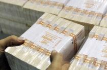 Победительница лотереи рассказала, на что потратит миллиард (видео)