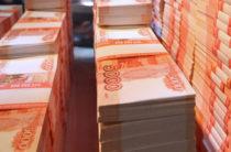 В Ялте задержан обвиняемый по делу о хищении 212 миллионов